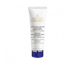Collistar Collezione Ti Amo Italia Special Anti-Age Repairing Hand And Nail Cream Night&Day 100 ml