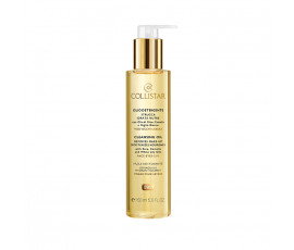 Collistar Cleansing Oil For Face-Eyes-Lips 150 ml